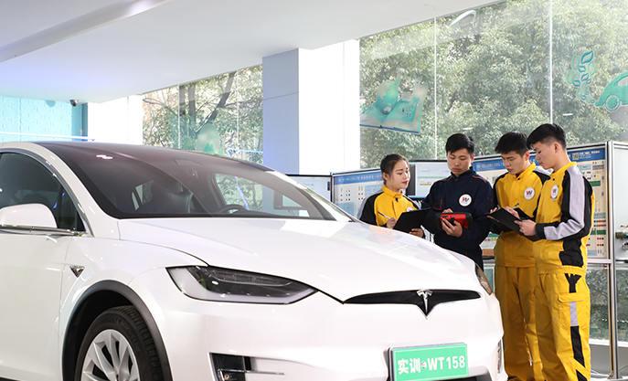 汽车新能源技术