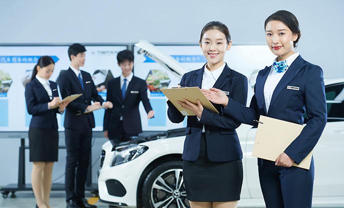 汽车连锁商务与营销